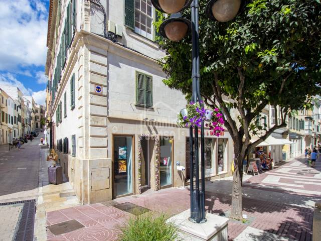 Business premises in Mahon, Menorca
